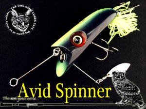 THE OWL GENE LURE'S/Avoid Spinner 【新色入荷】