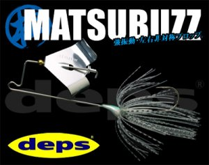 deps/MATSUBUZZ