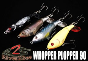 river2sea/ホッパープロッパー Whopper Plopper  【90mm】