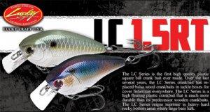 Lucky Craft USA/LC 1.5 RT 【日本未入荷モデル】