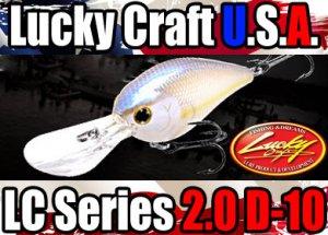 Lucky Craft USA/LC 2.0 D-10 【日本未入荷モデル】