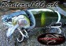 Crimson Worldwide/Pantera190crk パンテーラ190CRK