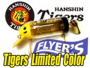 FLYER'S/Tigers Limited Color