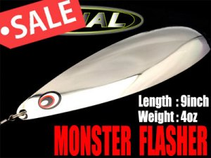 SIGNAL/MONSTER FLASHER