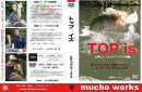 mucho works DVD TOP is