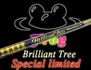 FROGPRODUCTS Brilliant Tree