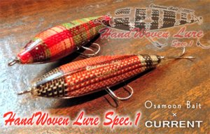 OSAMOON BAIT×CURRENT/Hand Wover Lure Spec.1