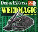 DREAM EXPRESS LURES/WEEDMAGIC
