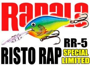 Rapala/RISTO RAP RR-5 リストラップ 【廃番商品】