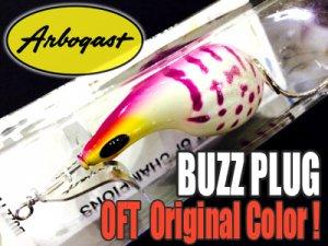 Arbogast/Buzz Plug 【オフトオリジナルカラー】