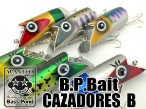 B.P.Bait/CAZADORES B 【受注会限定カラー】