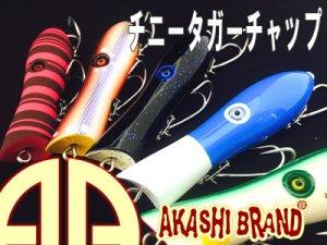AKASHIBRAND/チニータガーチャップ