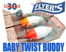 FLYER'S/BABY TWIST BUDDY