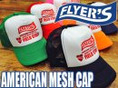 FLYER'S/AMERICAN MESH CAP