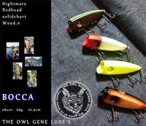THE OWL GENE LURE'S/BOCCA