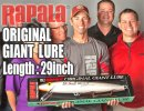 Rapala/ORIGINAL GIANT LURE 【シルバーブラック】