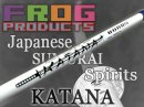 FROG PRODUCTS/KATANA ″BORON""
