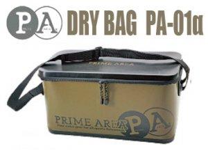 PRIME AREA/ DRY BAG PA-01α 【新モデル】