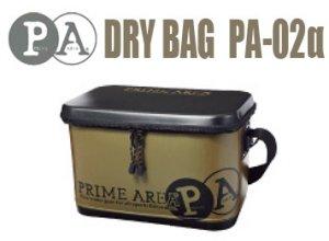 PRIME AREA/ DRY BAG PA-02α 【新モデル】