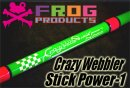 FROG PRODUCTS/Crazy Webbler STICK