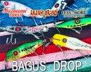 BAGUS DROP/3ブランドコラボルアーセット