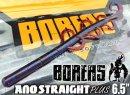 """BOREAS/アノストプラス6.5"""""""