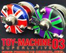 FROGPRODUCTS/TOY-MACHINE 03
