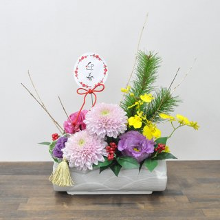 <img class='new_mark_img1' src='https://img.shop-pro.jp/img/new/icons1.gif' style='border:none;display:inline;margin:0px;padding:0px;width:auto;' />【Winter Gift】生花お正月アレンジメント