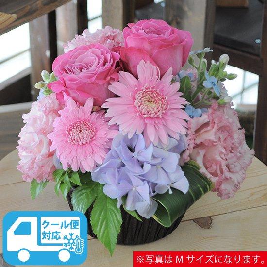 生花・ラウンドアレンジメント Sサイズ