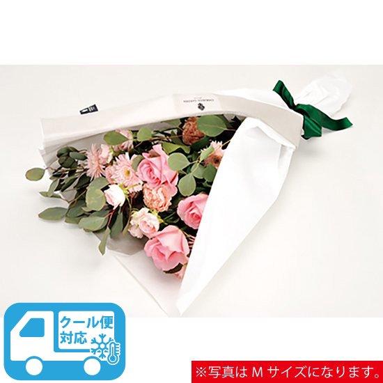 生花・ワンサイドブーケ Sサイズ