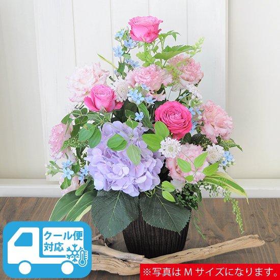 生花・ワンサイドアレンジメント Sサイズ