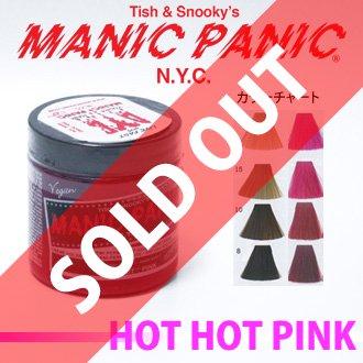 【SALE】MANIC PANIC セミパーマネントヘアカラー #1 ホットホットピンク