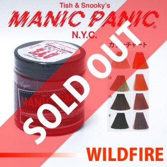 【SALE】MANIC PANIC セミパーマネントヘアカラー #25 ワイルドファイヤー