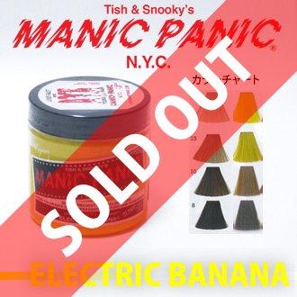 【SALE】MANIC PANIC セミパーマネントヘアカラー #30 エレクトリックバナナ