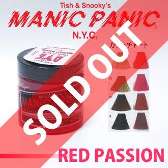 【SALE】MANIC PANIC セミパーマネントヘアカラー #31 レッドパッション