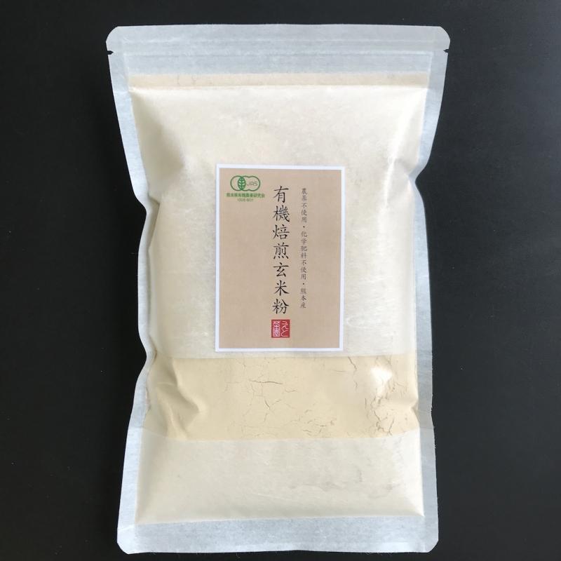 有機雑穀・米粉・玄米粉・きな粉