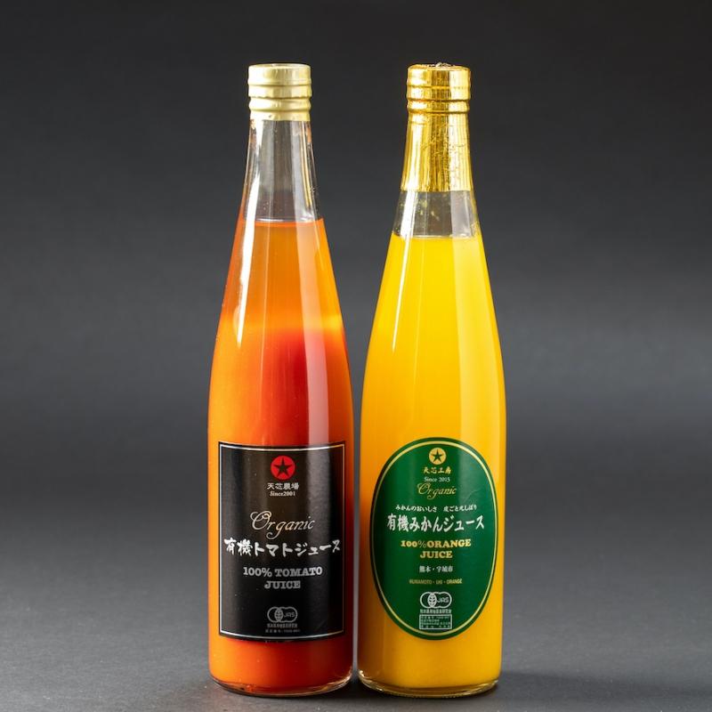 ドリンク類(有機ジュース・お茶・珈琲)