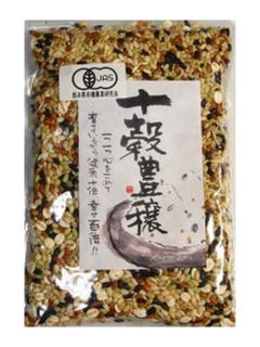 九州産オーガニック雑穀・JAS有機「十穀豊穣」 250g(農薬不使用)