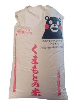 【農薬不使用栽培米】熊本・八代市農家直送放射能検査済 玄米・25キロ