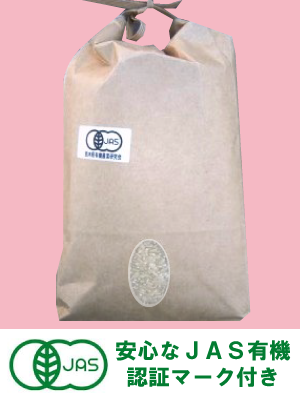 H29年産新米【定期購入便】農家直送!JAS有機栽培米(熊本県・菊池市)30キロ定期コース