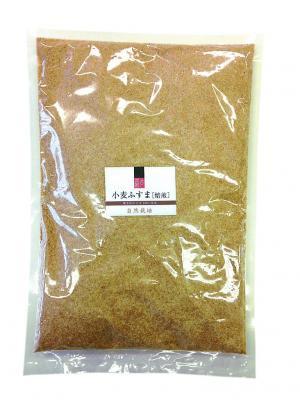 小麦ふすま|熊本産|自然栽培|焙煎済|1kg