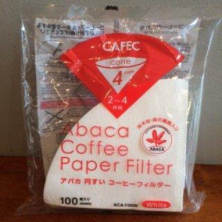CAFEC ペーパー2〜4杯用 100枚入