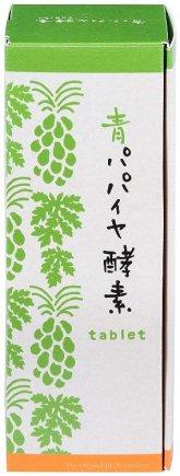 バイオノーマライザー タブレット 90g(0.5g×180粒)