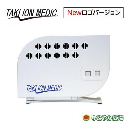 滝風イオンメディック TAKI ION MEDIC パールホワイト