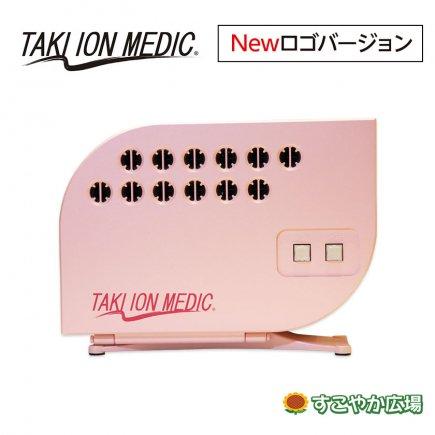 滝風イオンメディック TAKI ION MEDIC シャイニーピンク