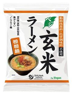 ベジ玄米ラーメン坦坦麺