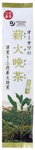 オーサワの薪火晩茶(冬摘み)120g