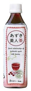 あずき美人茶(北海道産小豆使用)ペットボトル
