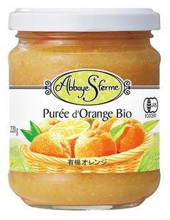 有機オレンジスプレッド