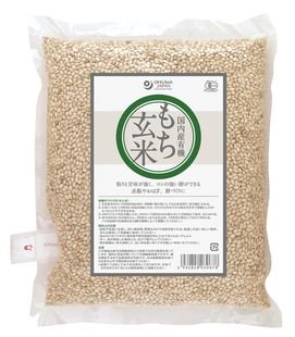 有機もち玄米